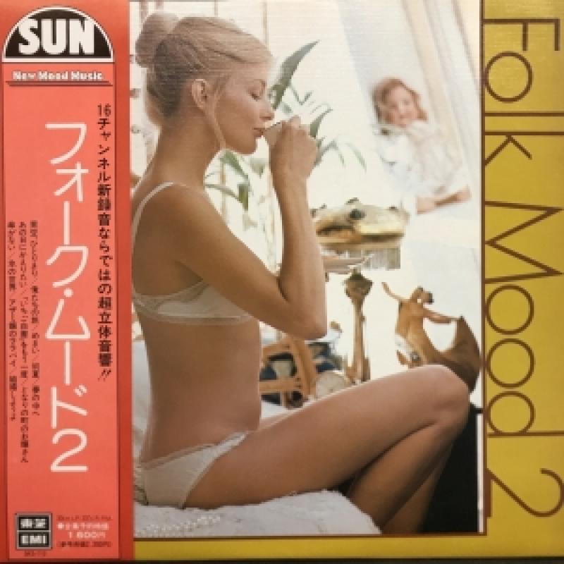 ニュー・ムード・ミュージック/FOLK