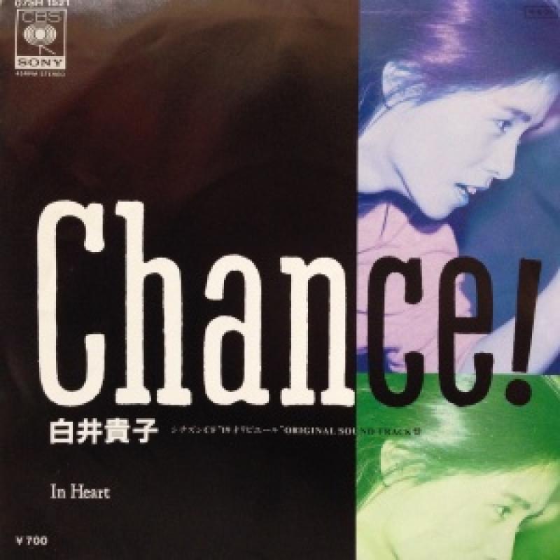 """白井貴子/CHANCE!のシングル盤通販・販売ならサウンドファインダー"""""""