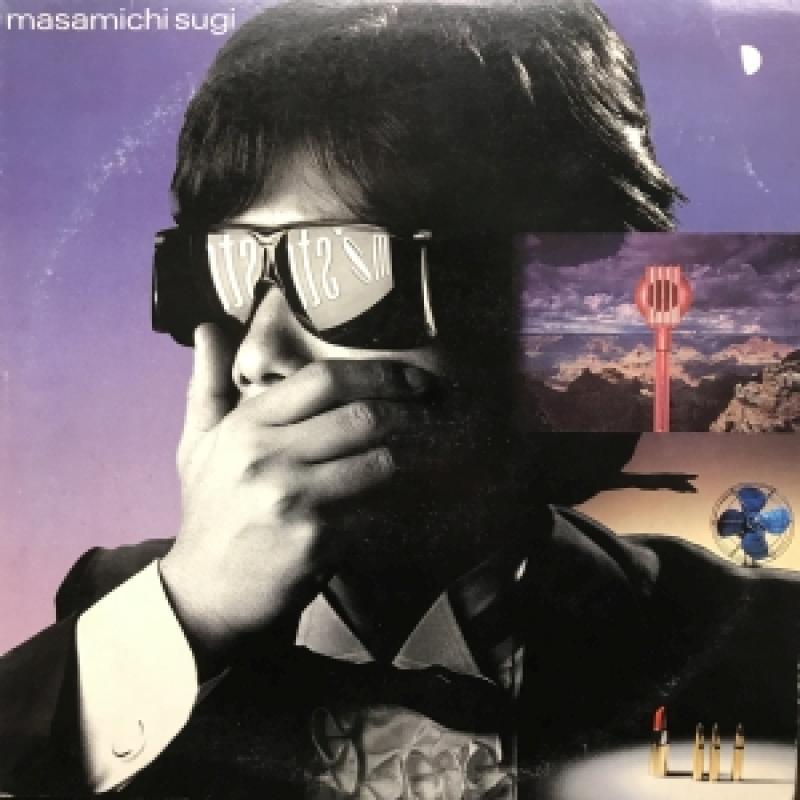 """杉真理/MISTONEのLPレコード通販・販売ならサウンドファインダー"""""""