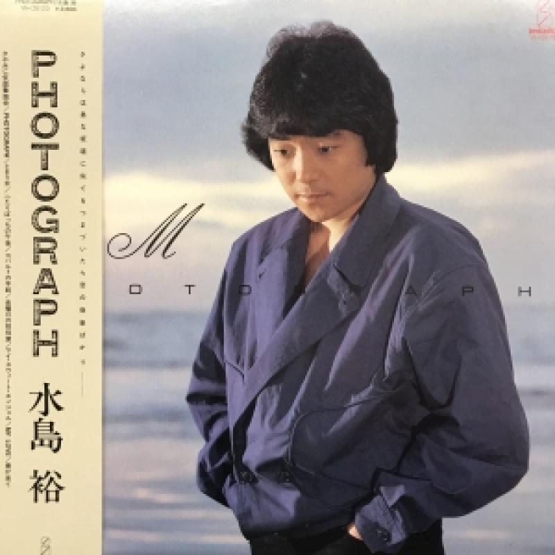 """水島裕/PHOTOGRAPHのLPレコード通販・販売ならサウンドファインダー"""""""