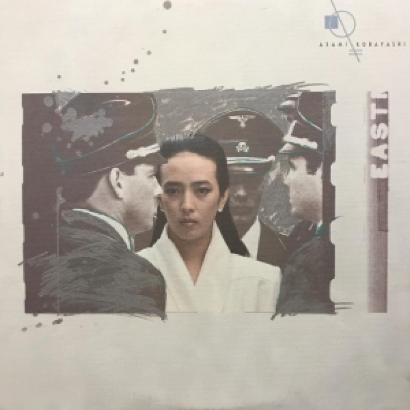 """小林麻美/雨音はショパンの調べの12インチレコード通販・販売ならサウンドファインダー"""""""