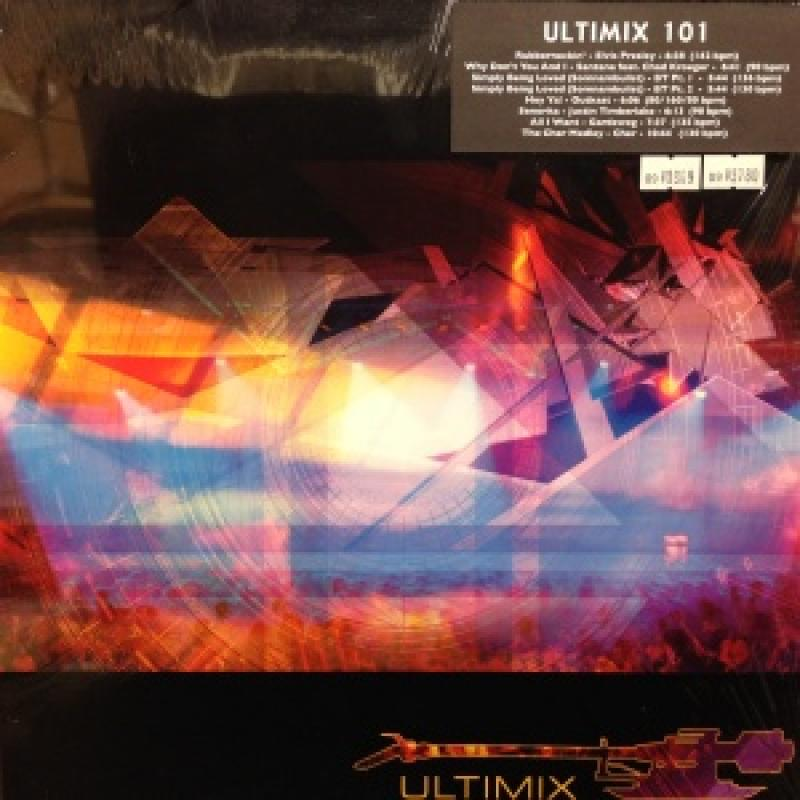 V.A./ULTIMIX