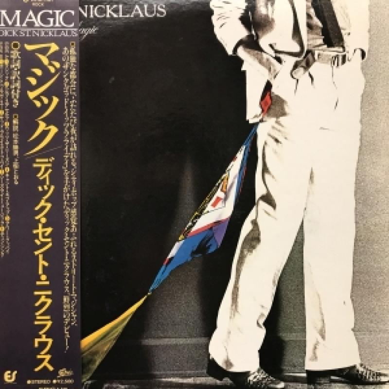 """ディック・セント・ニクラウス/MAGICのLPレコード通販・販売ならサウンドファインダー"""""""