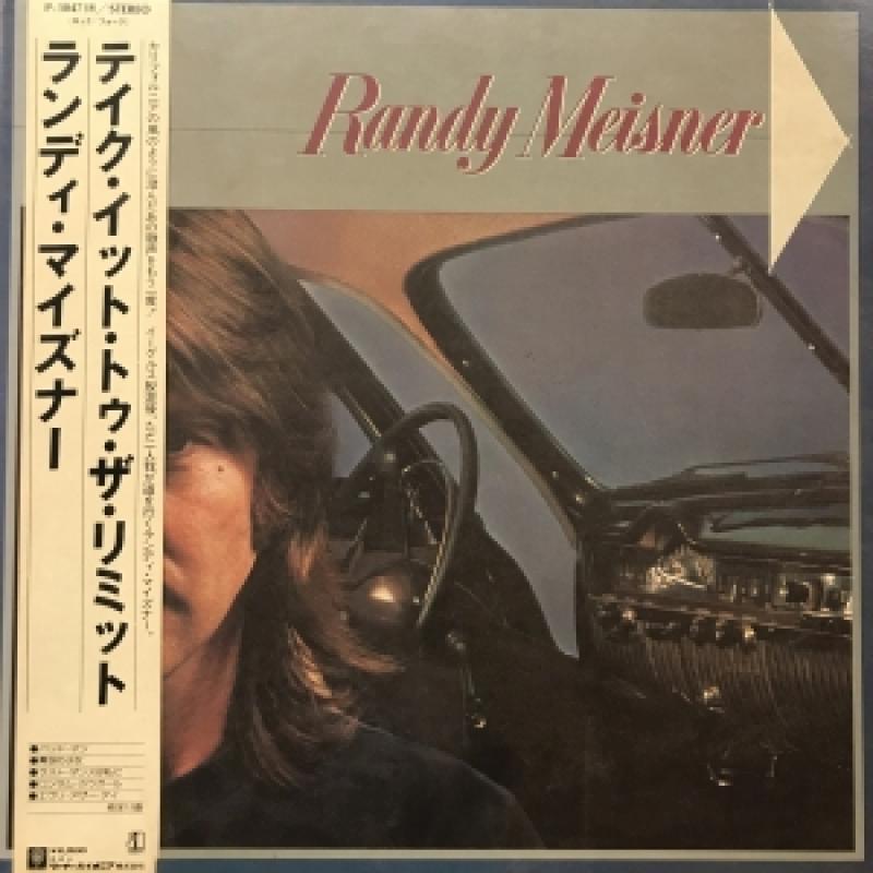 ランディ・マイズナー/RANDY