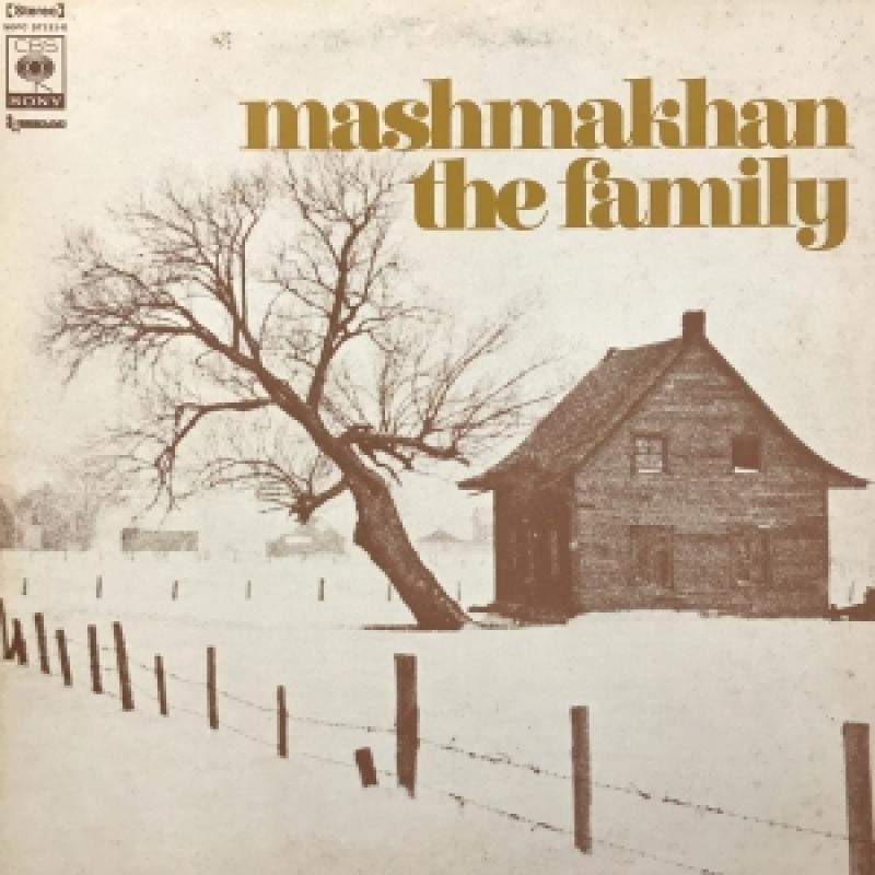 マッシュマッカーン/THE