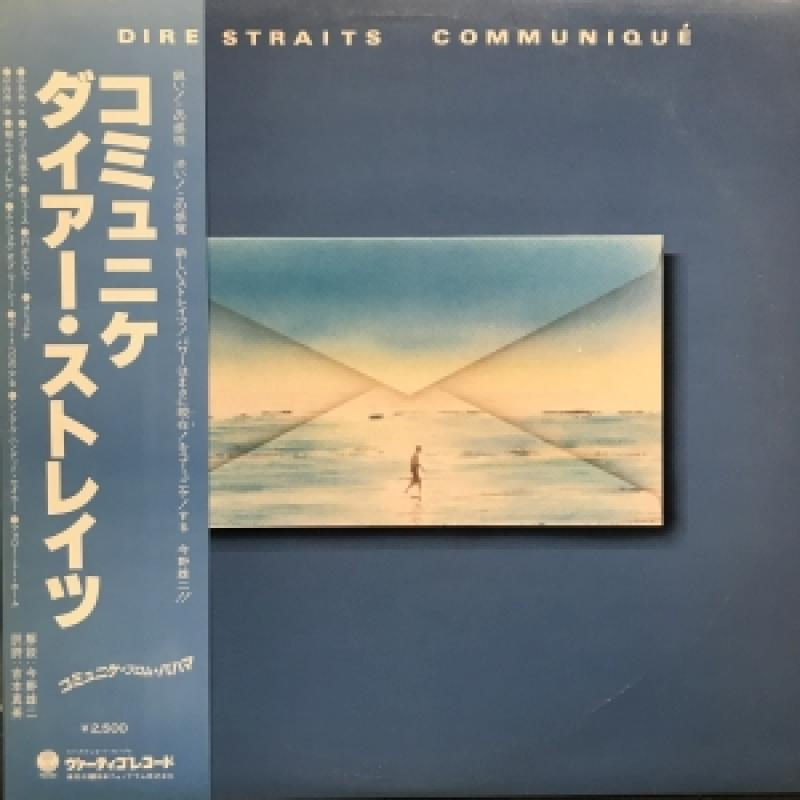 """ダイアー・ストレイツ/COMMUNIQUEのLPレコード通販・販売ならサウンドファインダー"""""""