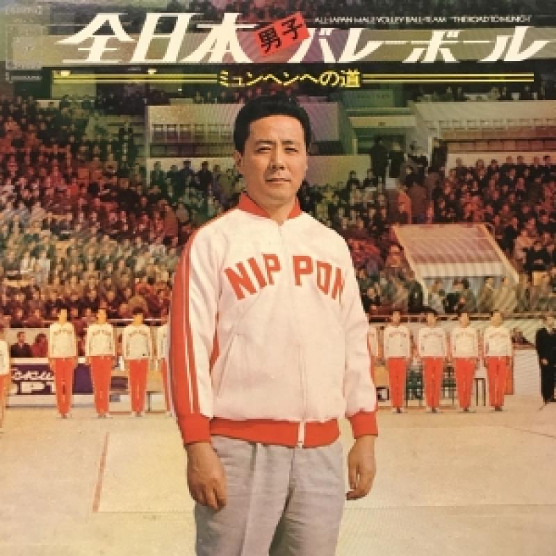 三保敬太郎/日本男子バレーボール