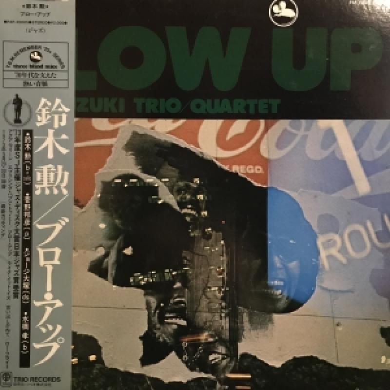 鈴木勲/BLOW UPのLPレコード通販・販売ならサウンドファインダー