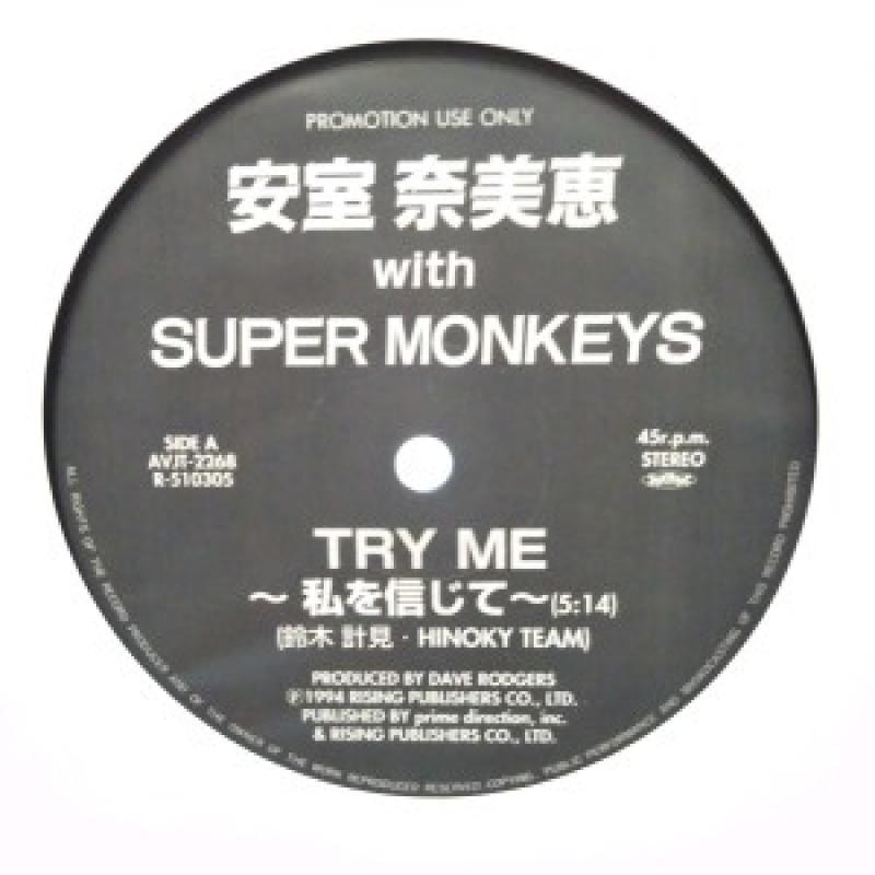 安室奈美恵/TRY ME 〜私を信じて〜の12インチレコード通販・販売ならサウンドファインダー