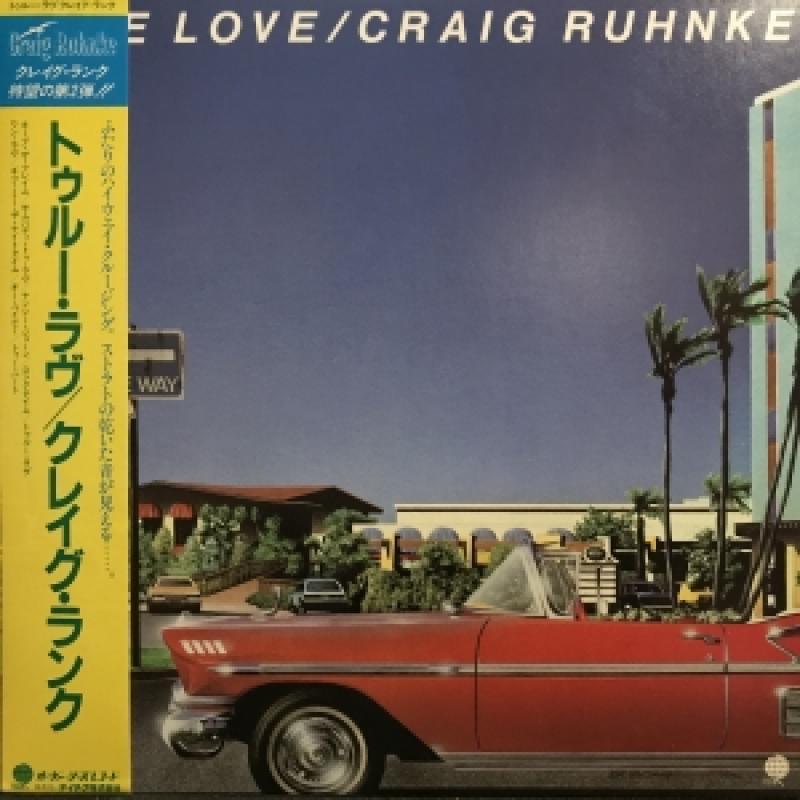 クレイグ・ルーンケ/TRUE LOVEのLPレコード通販・販売ならサウンドファインダー