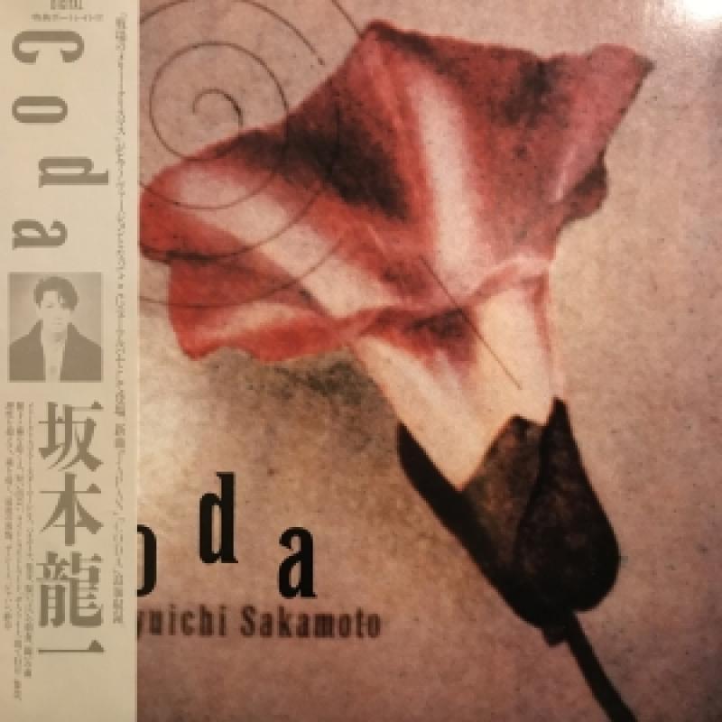 坂本龍一/CODAのLPレコード通販・販売ならサウンドファインダー