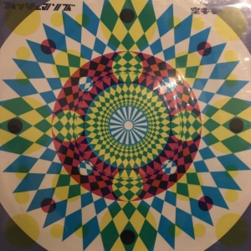 フィッシュマンズ/空中キャンプのLPレコード通販・販売ならサウンドファインダー