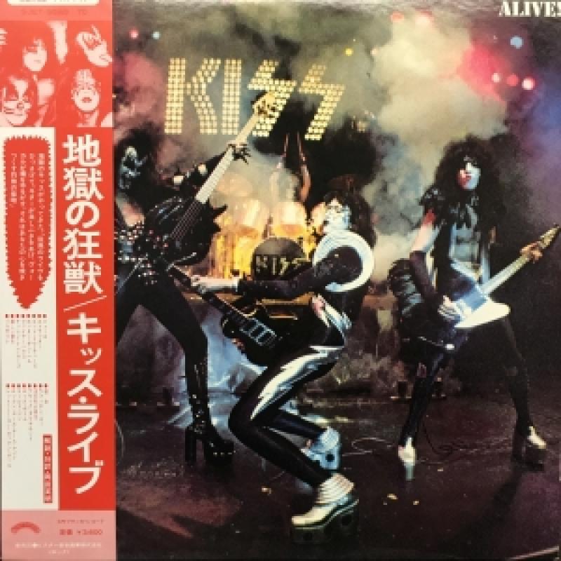 キッス/KISS ALIVE!のLPレコード通販・販売ならサウンドファインダー