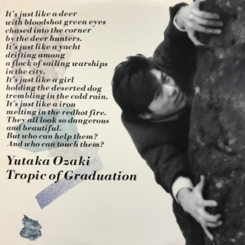 尾崎豊/回帰線のLPレコード通販・販売ならサウンドファインダー