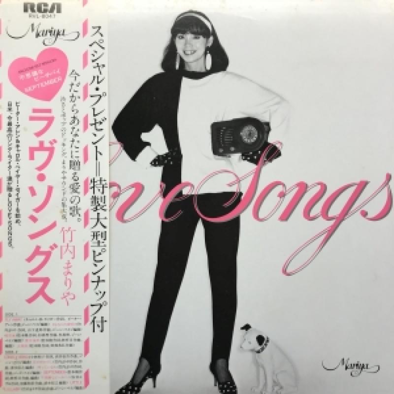 竹内まりや/LOVE SONGSのLPレコード通販・販売ならサウンドファインダー