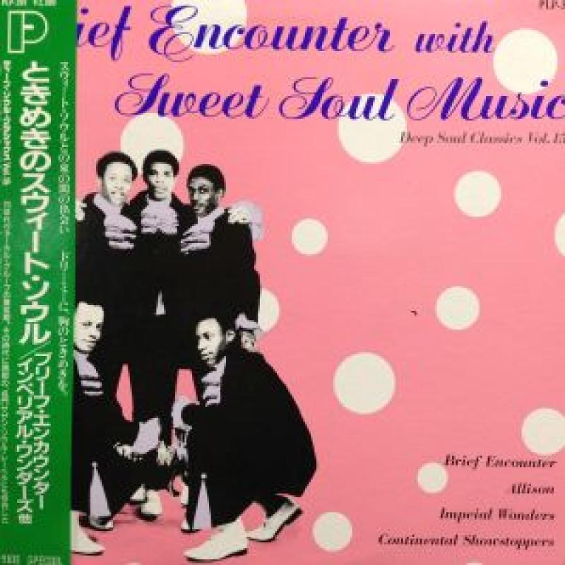 V.A./BRIEF ENCOUNTER WITH SWEET SOUL MUSICのLPレコード vinyl LP通販・販売ならサウンドファインダー