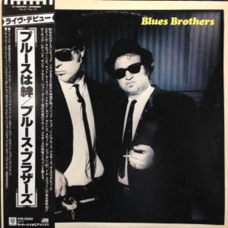 ブルース・ブラザーズ/BRIEFCASE FULL OF BLUESのLPレコード vinyl LP通販・販売ならサウンドファインダー