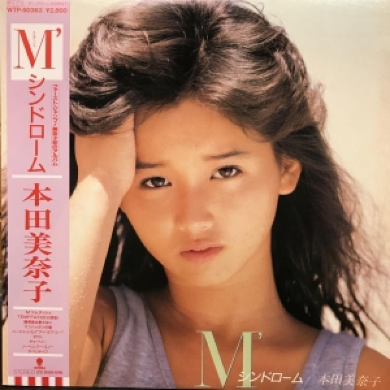 本田美奈子/M'シンドロームのLPレコード vinyl LP通販・販売ならサウンドファインダー
