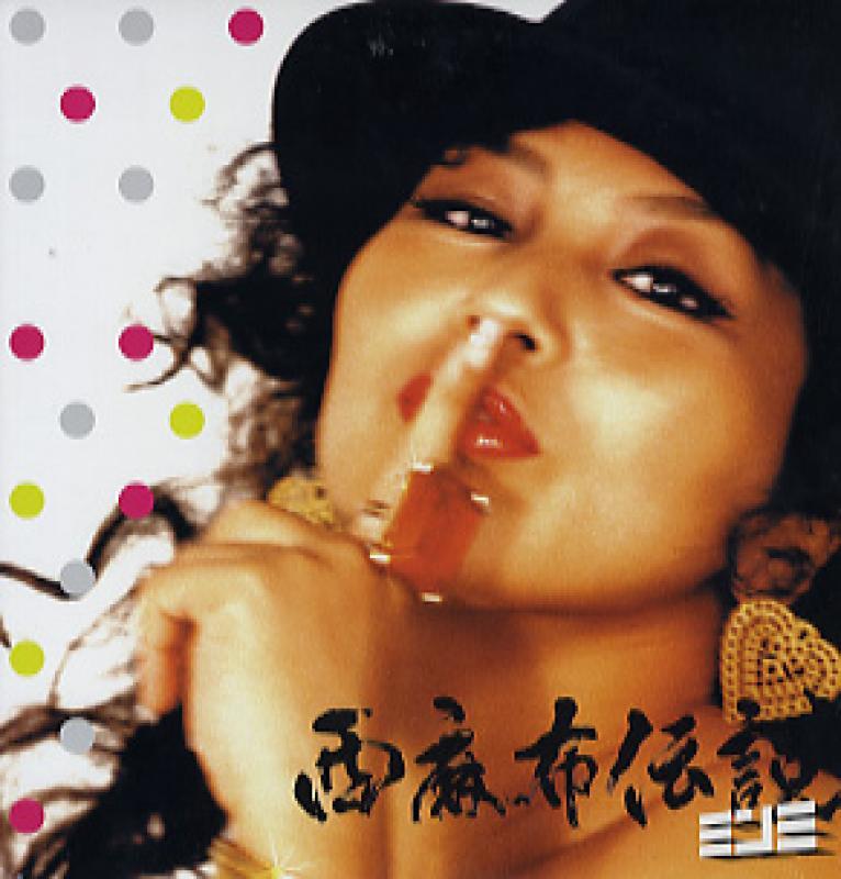 ヒップホップ R Amp B12インチレコード 2013年7月2日更新分 Hip Hop R Amp B 12 Inch Vinyl