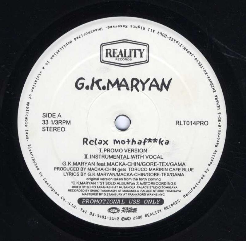 G.K.MARYAN/RELAX