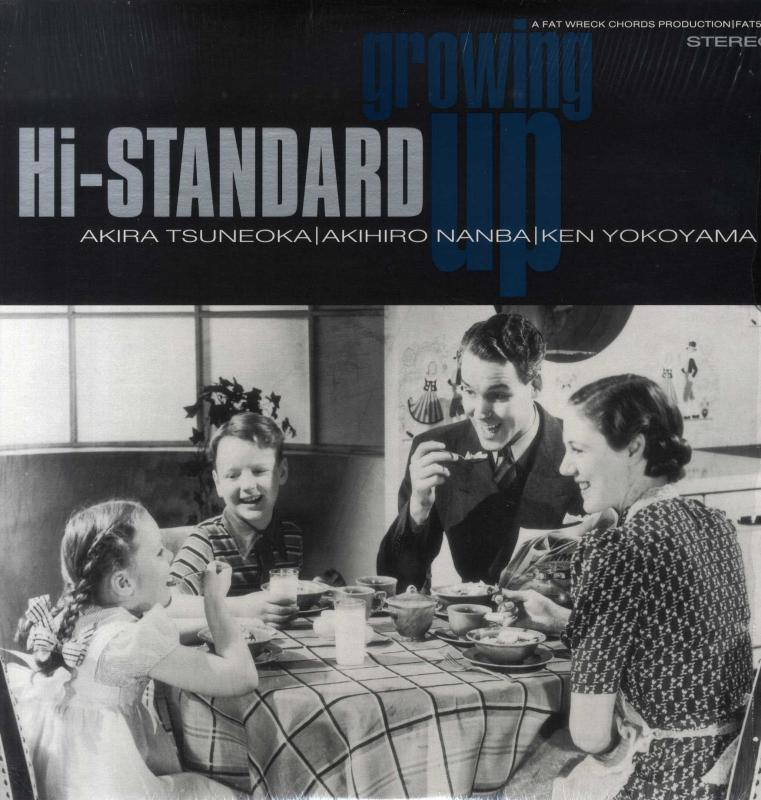 HI-STANDARD/GROWING