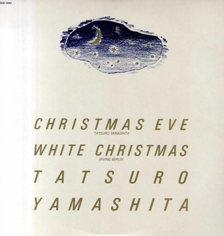 山下達郎/クリスマス・イブ