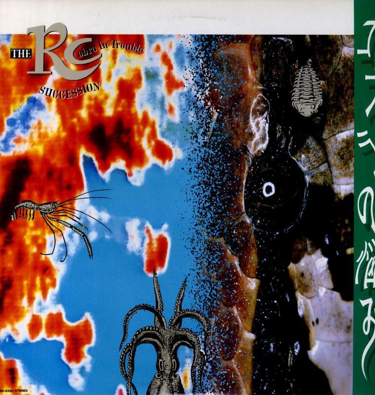 """RCサクセション/コブラの悩みのLPレコード通販・販売ならサウンドファインダー"""""""