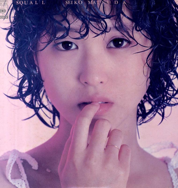 """松田聖子/SQUALLのLPレコード通販・販売ならサウンドファインダー"""""""