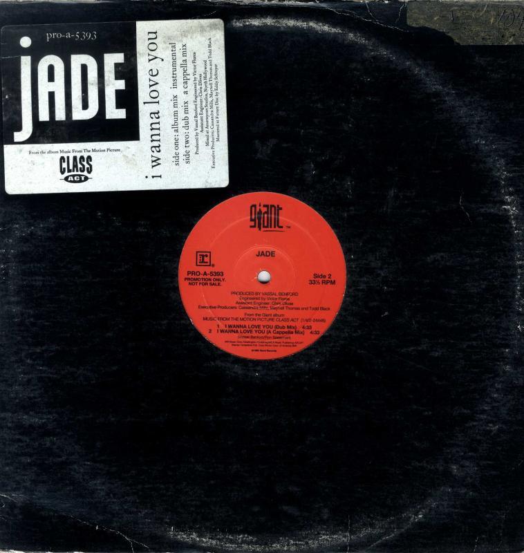 JADE/I