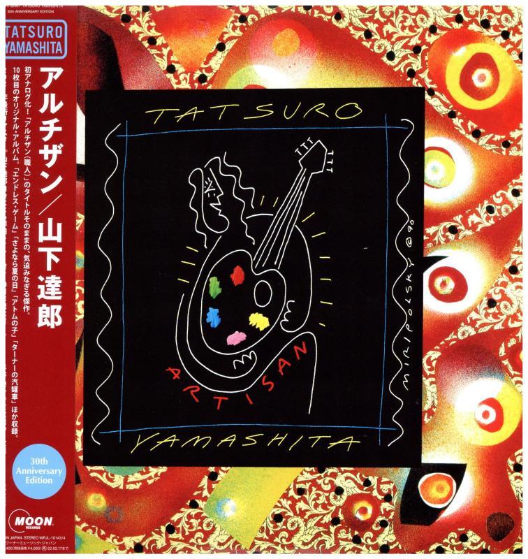 山下達郎/ARTISAN (30TH ANNIVERSARY EDITION)のLPレコード vinyl LP通販・販売ならサウンドファインダー