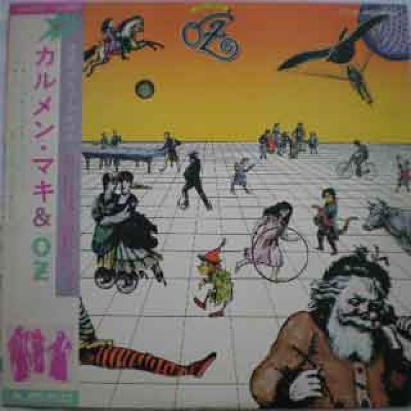 """カルメン・マキ&OZ/ファースト・アルバムのLPレコード通販・販売ならサウンドファインダー"""""""