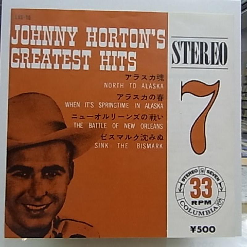 johnny hortons greatest hits