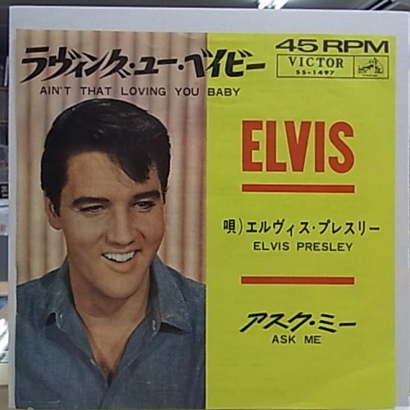 Elvis Presley - Lovin' Arms / You Asked Me To