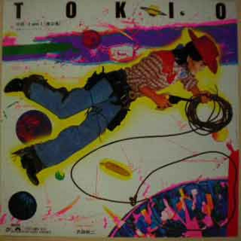"""沢田研二/TOKIOの7インチレコード通販・販売ならサウンドファインダー"""""""