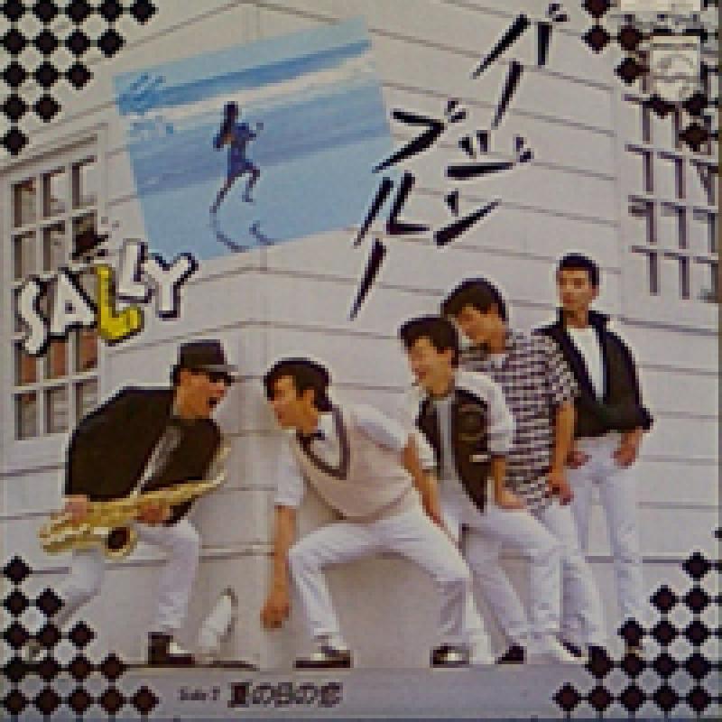 """サリー/バージン・ブルーの7インチレコード通販・販売ならサウンドファインダー"""""""