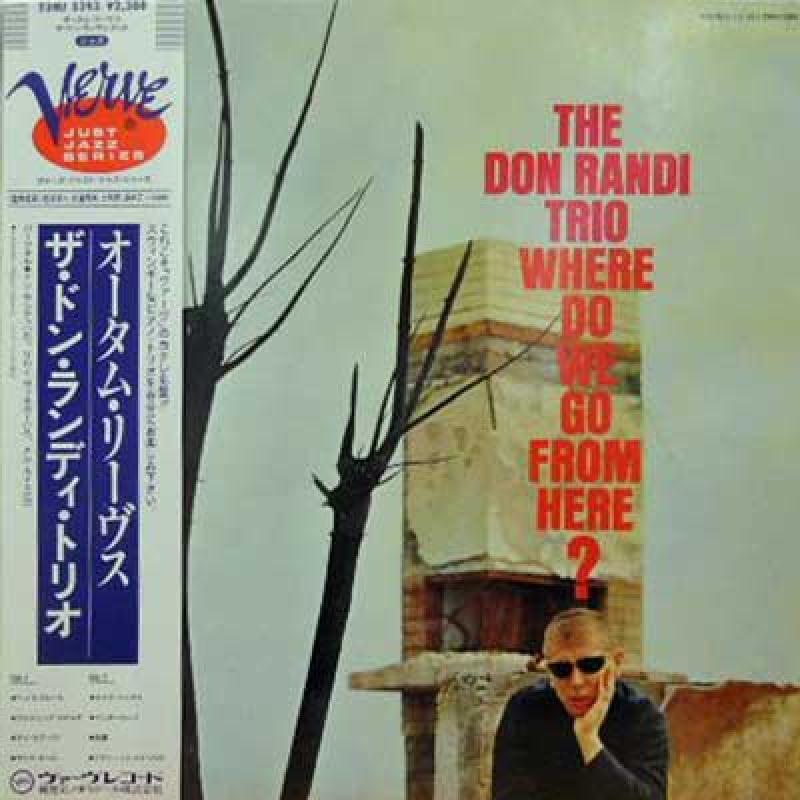 ジャズlpレコード 2012年5月29日更新分 Jazz Lp Vinyl Records 29th May