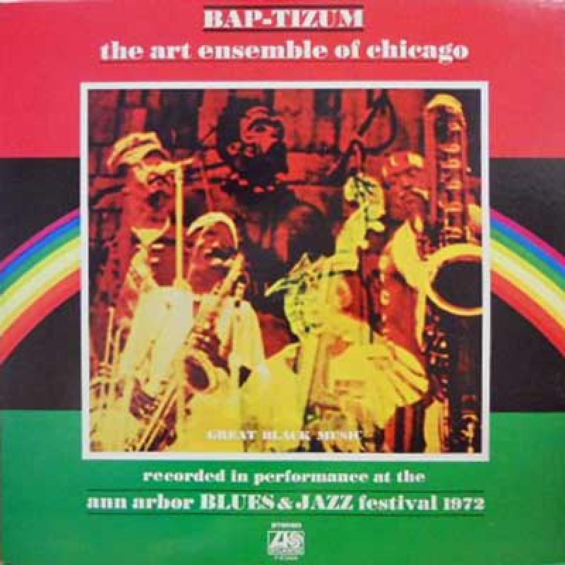 ART ENSEMBLE OF CHICAGO: AEOC - Bap Tizum - 33T