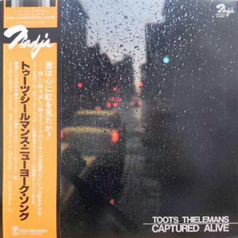 ジャズlpレコード 2000円以下 2012年10月9日更新分 Jazz Lp Vinyl Records