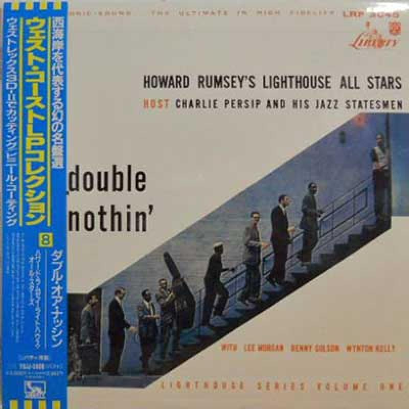 HOWARD RUMSEY'S LIGHTHOUSE ALL STARS - Double Or Nothin' - 33T