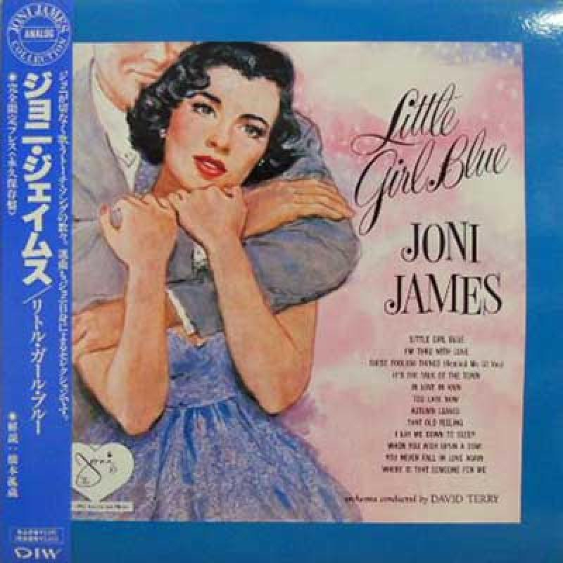 JONI JAMES - Little Girl Blue - 33T
