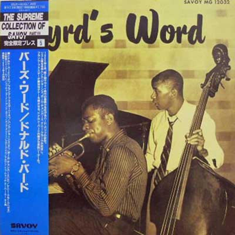 The Rocky Boyd Quintet Kenny Dorham Ease It