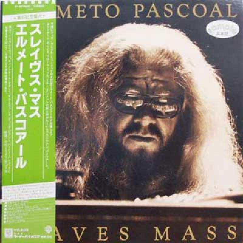 HERMETO PASCOAL - Slaves Mass - LP