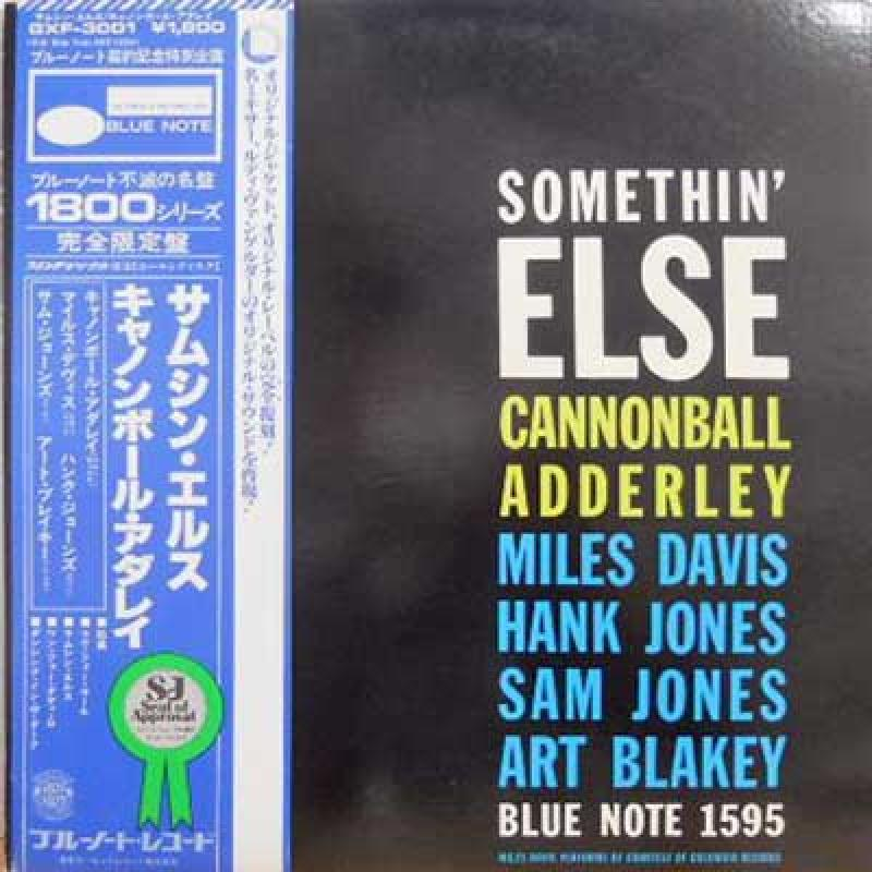 CANNONBALL ADDERLEY. JULIAN / MILES DAVIS - Somethin' Else - 33T