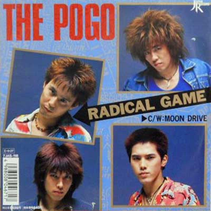 POGO/Radical