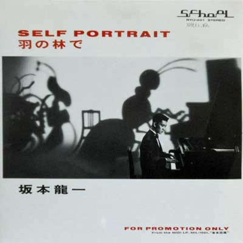 坂本龍一/Self