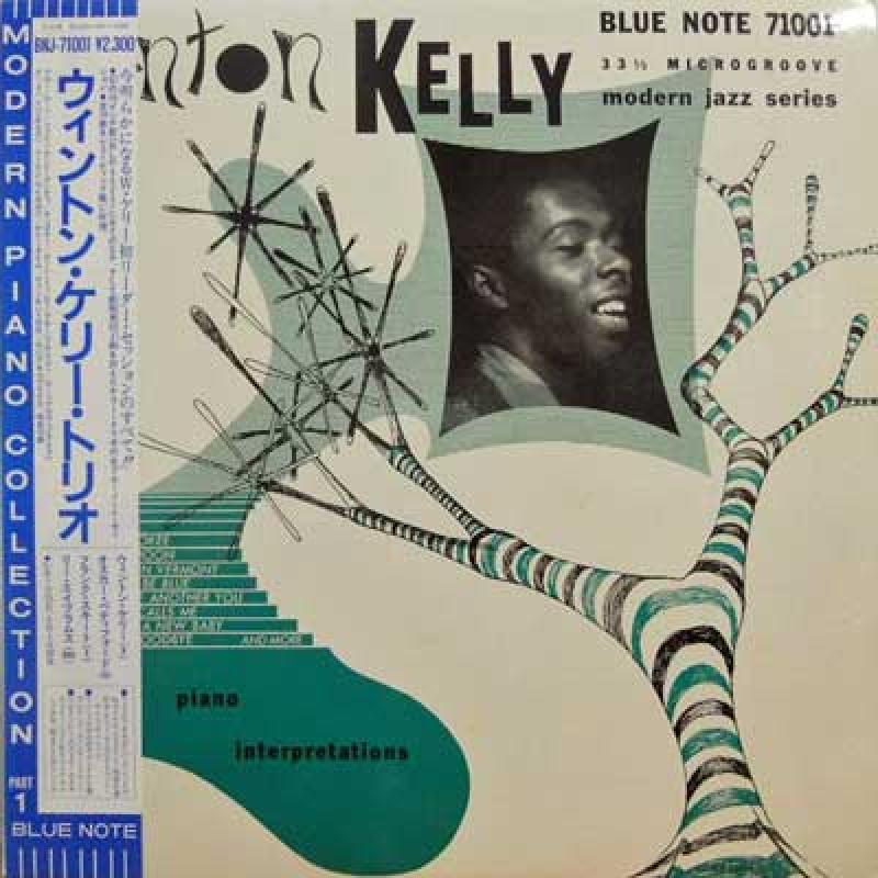 WYNTON KELLY - Piano Interpretations By Wynton Kelly - 33T