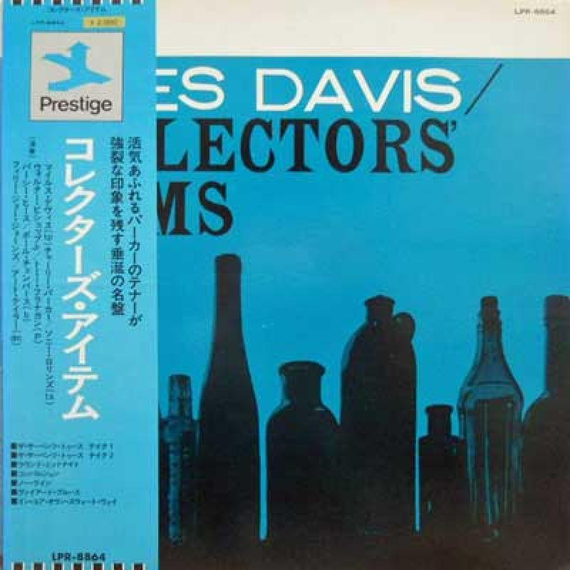 MILES DAVIS - Collectors' Items - 33T