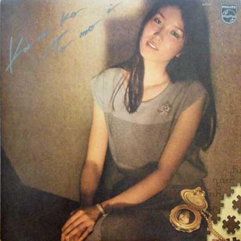 Miki Matsubara Who Are You