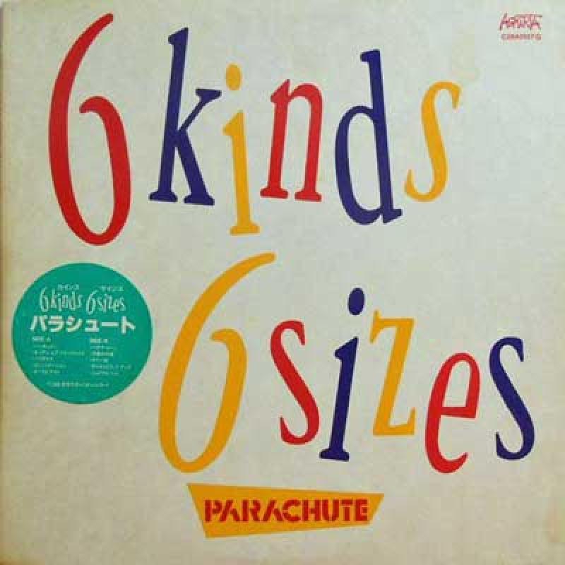 ジャズlpレコード 2013年4月19日更新分 Jazz Lp Vinyl Records 19th April