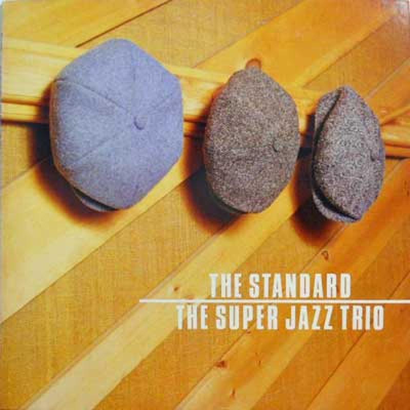 ジャズlpレコード 2013年4月25日更新分 Jazz Lp Vinyl Records 25th April